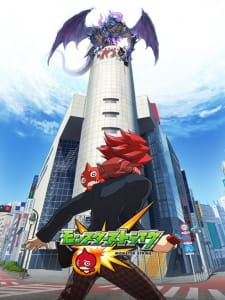 Monster Strike - The Animation