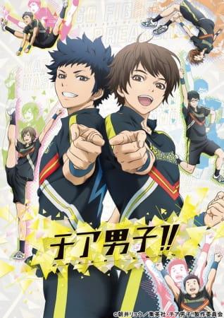 http://cdn.myanimelist.net/images/anime/7/80360l.jpg
