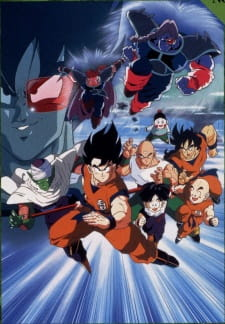 Dragon Ball Z Movie 03: Chikyuu Marugoto Chou Kessen