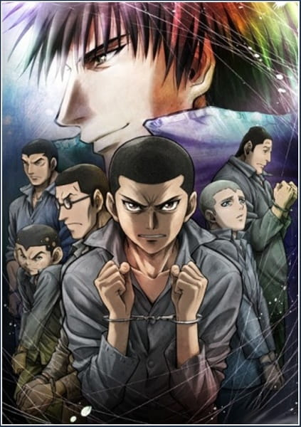 Download  (AnimeOut)