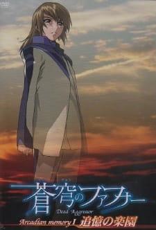 Soukyuu no Fafner: Arcadian Memory