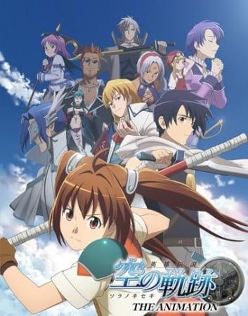 Fall Anime '11 - Eiyuu Densetsu: Sora no Kiseki 34747l