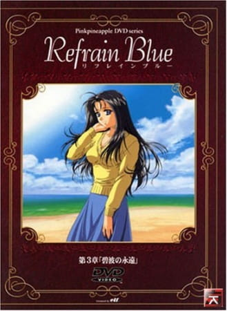 HentaiStream.com Refrain Blue