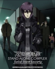 Ghost in the Shell: Stand Alone Complex - Solid State Society picture