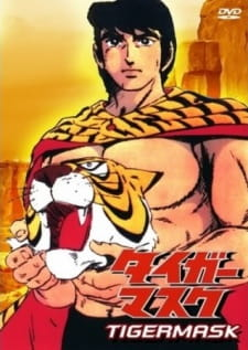 Tiger Mask picture