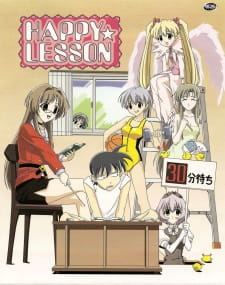 Happy☆Lesson (TV)