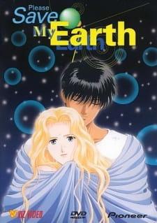 Boku no Chikyuu wo Mamotte: Alice kara, Rin-kun e