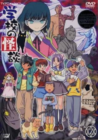 Anime Gakkou no Kaidan Episode 1-20 ( END ) Dubbing Indo Download ...