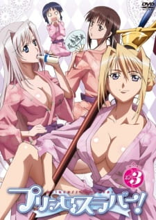 Princess Lover! Picture Drama