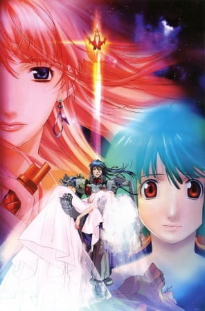 Macross Frontier: Sayonara no Tsubasa! 28703l
