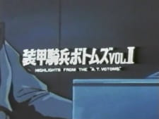 Soukou Kihei Votoms: Vol.2 Highlights of the 'A.T. Votoms'