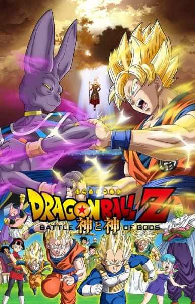 Assistir Dragon ball Z: The Battle of Gods Online