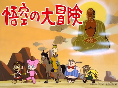 http://cdn.myanimelist.net/images/anime/9/53221l.jpg