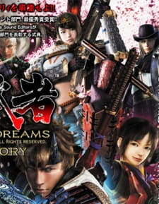 Shin Onimusha: Dawn of Dreams the Story