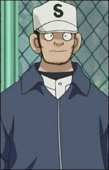 Tohru Itoyama