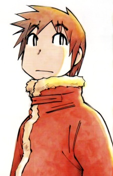 Isaki