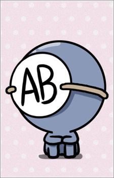 AB-Gata-kun