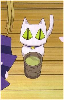 Top 10 - Mascottes d'animes/mangas 51145