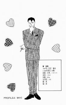 Zhao Mong Cheng