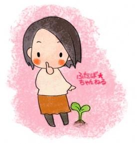 Imageboard Futaba Channel | RM.