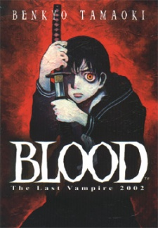 Blood: The Last Vampire (2002)