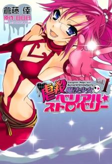 Gyakusatsu Mahou Shoujo Belial☆Strawberry