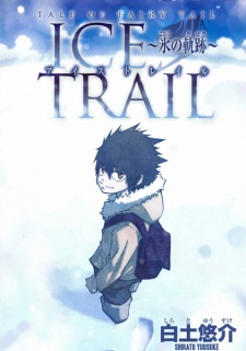 Tale of Fairy Tail: Ice Trail [Spin-off]  132211