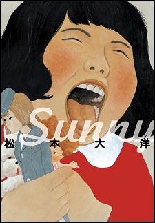 Sunny Book Cover
