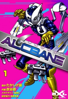 Alcbane