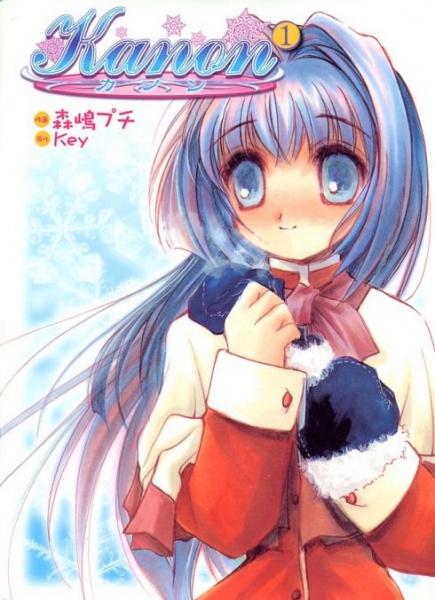 http://cdn.myanimelist.net/images/manga/1/1960l.jpg
