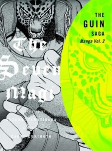 Guin Saga: The Seven Magi