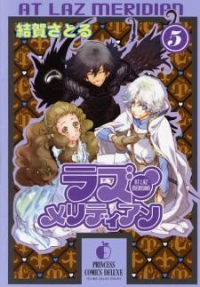 At Laz Meridian | Manga - MyAnimeList.net