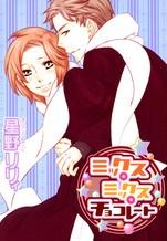 http://cdn.myanimelist.net/images/manga/1/2277.jpg
