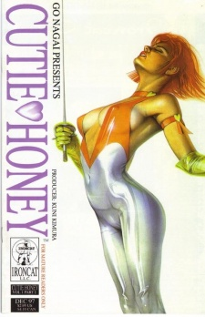 Cutie Honey '90