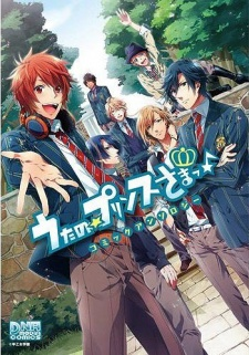 Uta no☆Prince-sama♪Comic Anthology