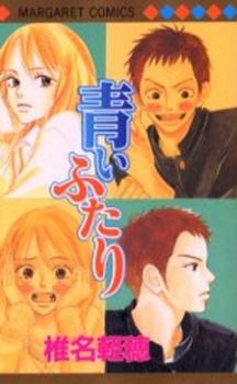 Aoi Futari - Página 6 6143