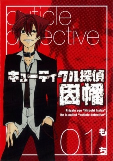 Assistir -Cuticle Tantei Inaba - Online