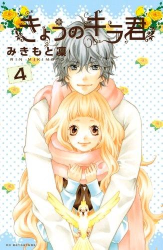 http://cdn.myanimelist.net/images/manga/1/89745l.jpg