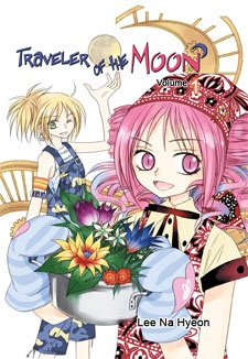 Traveler of the Moon