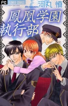 http://cdn.myanimelist.net/images/manga/2/14581.jpg