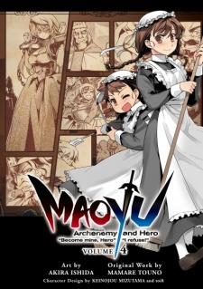 Maoyuu Maou Yuusha: 'Kono Ware no Mono to Nare, Yuusha yo' 'Kotowaru!'