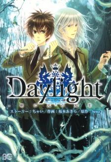 Daylight - Asa ni Hikari no Kanmuri wo
