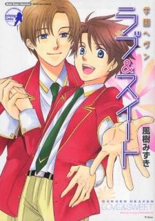 Gakuen Heaven: Love & Sweet