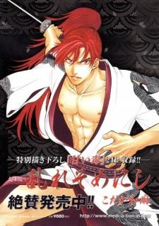 http://cdn.myanimelist.net/images/manga/2/25500.jpg