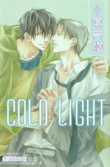 Cold Light