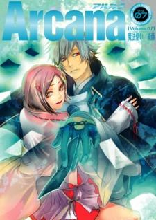 Arcana - Mahoutsukai / Jutsushi
