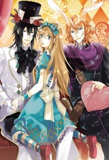 Heart no Kuni no Alice: Boushiya to Shinya no Ochakai