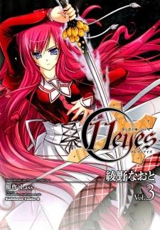 11eyes: Tsumi to Batsu to Aganai no Shoujo