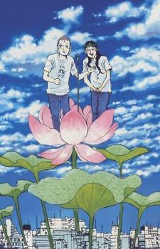 Saint☆Onii-san AKA Saint Young Men / Las vacaciones de Jesús y Buda Book Cover