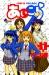 Manga: Ai Kora